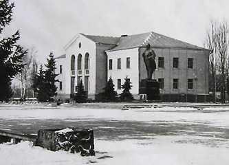 Центральная площадь Шполы 1980 г.
