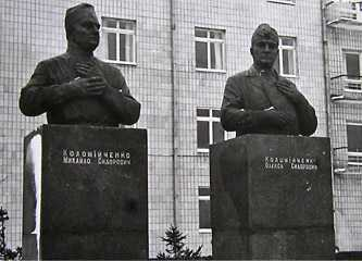 Бюсты Братьев Коломийченко (Михаила и Александра) – основателей райбольницы в Шполе 1980 г.