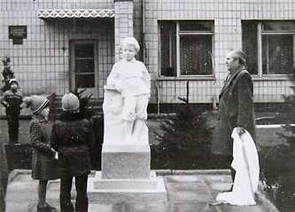 Открытие скульптуры «Володя Ульянов» в детском саду №1 г. Шполы 1987 г.
