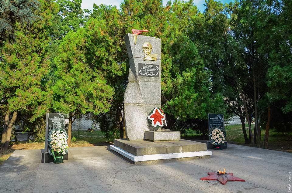 Аллея Славы Скадовска