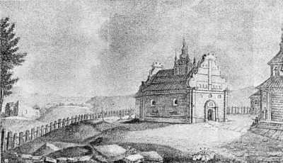 Ильинская церковь и развалины дома Богдана Хмельницкого в 1825 г.