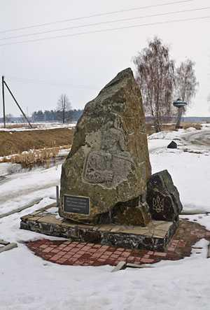 Памятник в честь 360-й годовщины образования Украинско-казацкого государства
