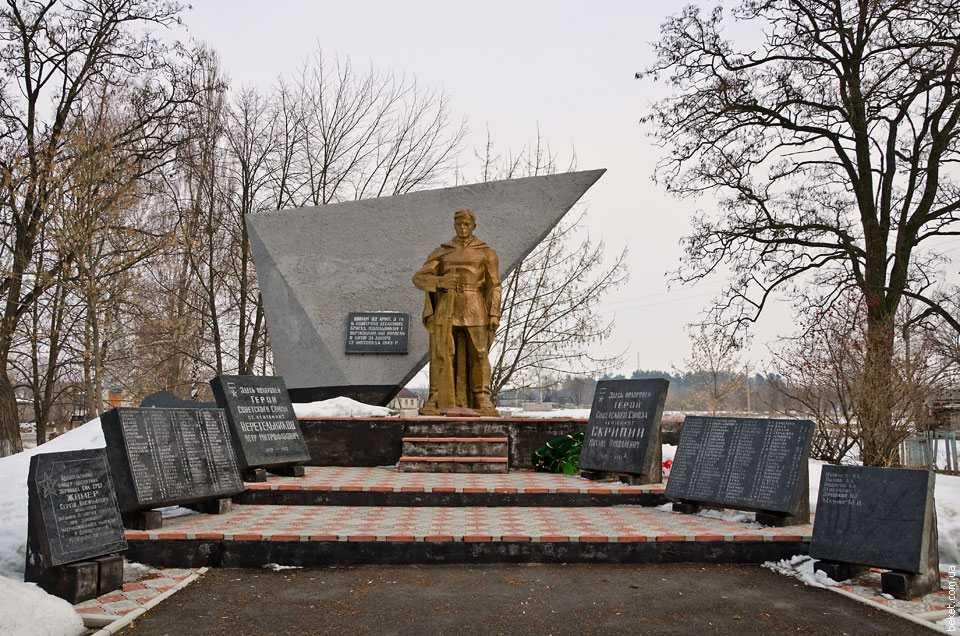 Памятник погибшим воинам в битве за Днепр 13 ноября 1943 г.