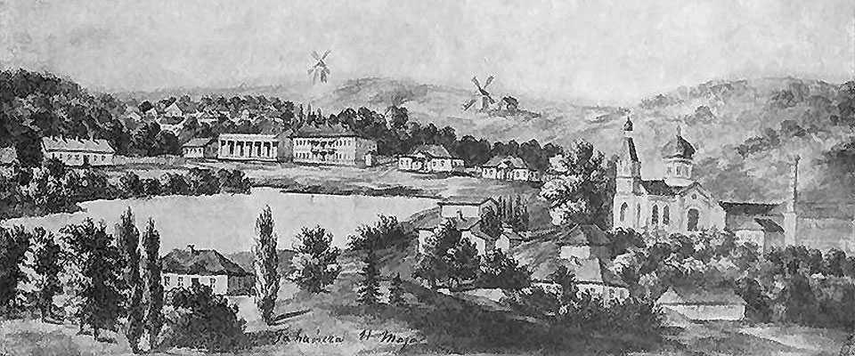 «Таганча». Рисунок Наполеона Орды, середина XIX ст.