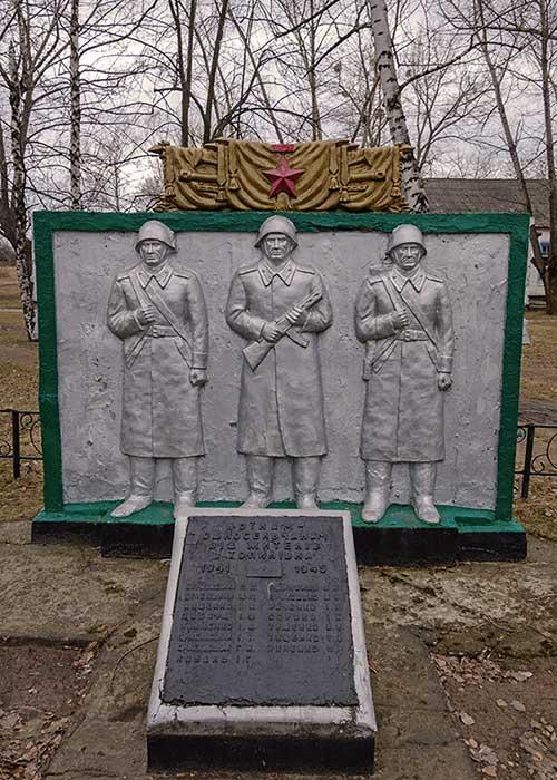 Стелы с именами погибших односельчан