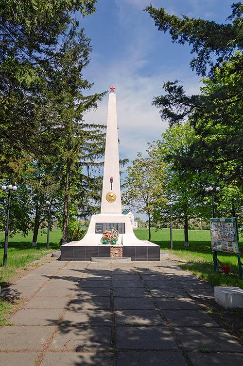 Обелиск Славы в Васютинцах