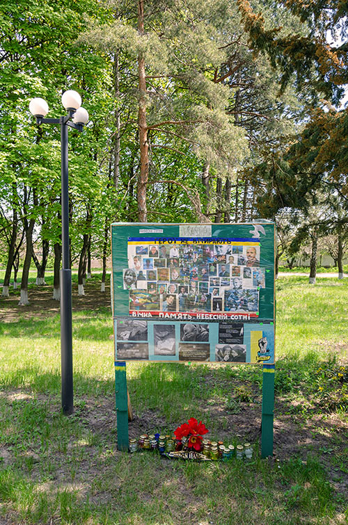 Доска памяти Героям Небесной сотни в Васютинцах