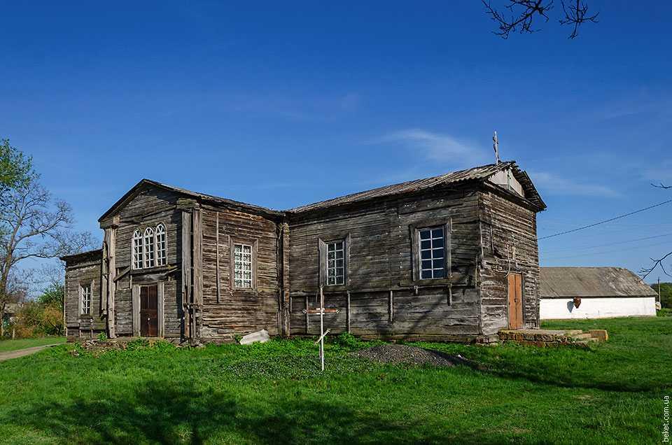 Церковь Рождества Богородицы в селе Вербовка