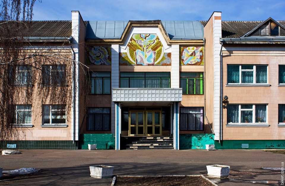 Школа 27.03.2010