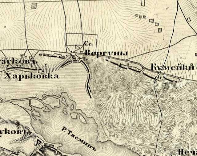 Вергуны на трехверстовой карте Шуберта