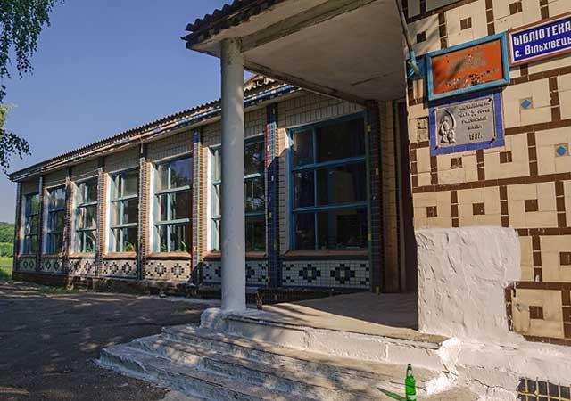 Библиотека в селе Ольховец