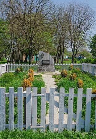 Памятник жертвам Голодомора 1932-1933 гг.