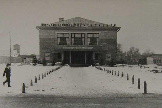 Кинотеатр в Золотоноше. Вторая половина ХХ в.