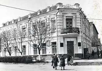 Старые фотографии Золотоноши