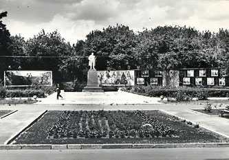 Старые фотографии города Золотоноша