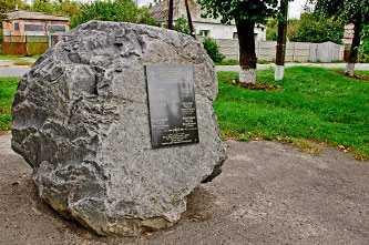 Памятный знак воинам Армии УНР в Звенигородке